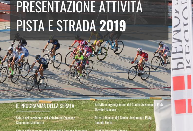 presentazione attività pista e strada 2019